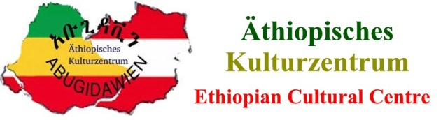 Ethiopian Cultural Centre